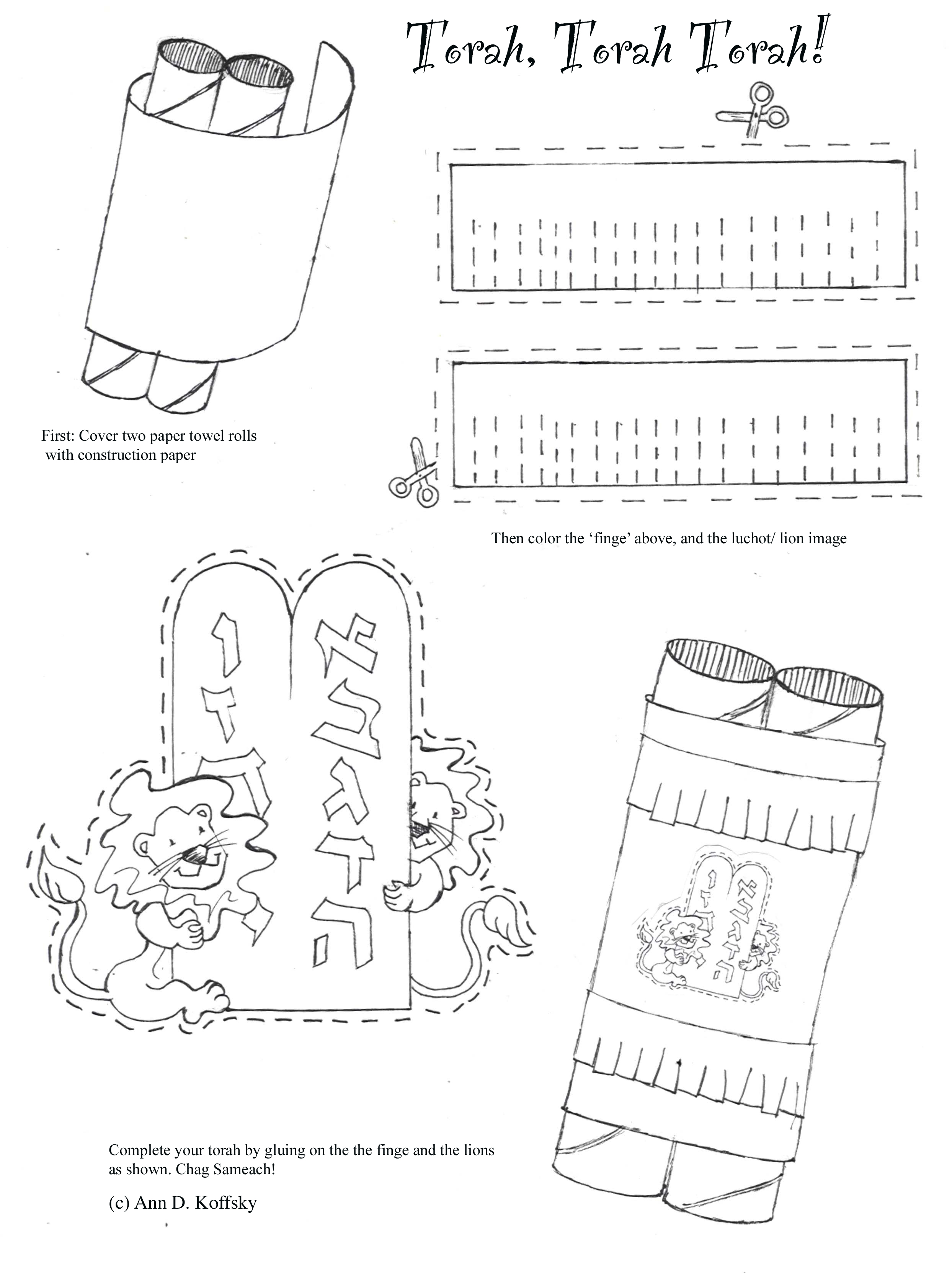 Shavuot activities for toddlers for Torah coloring pages