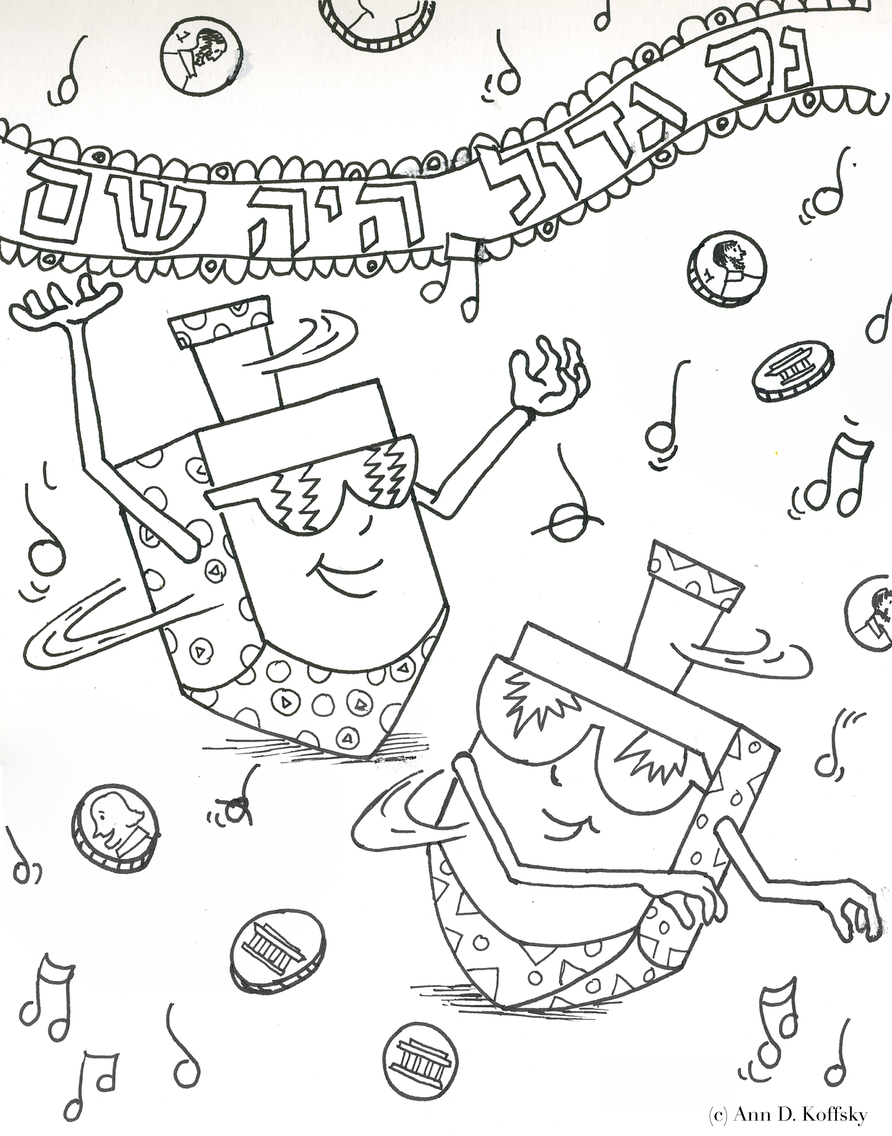 hanakah coloring pages - photo#14