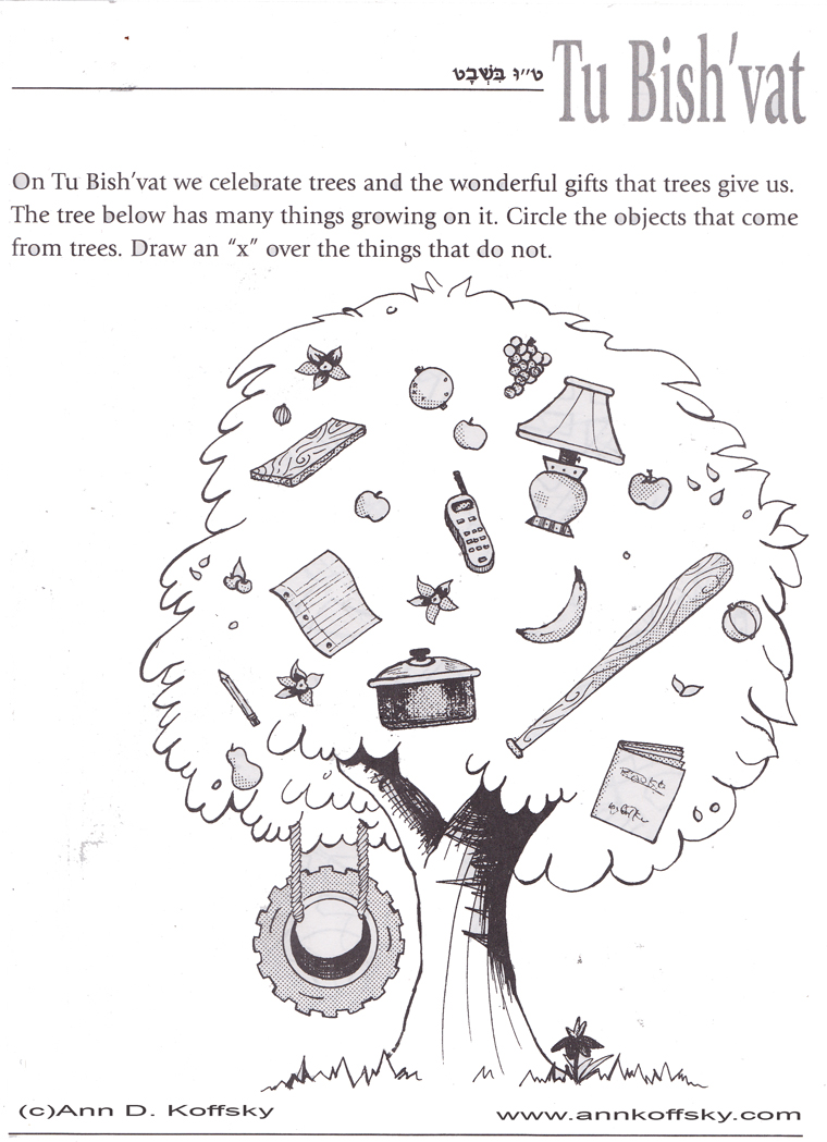 tu b shvat coloring pages - photo#11
