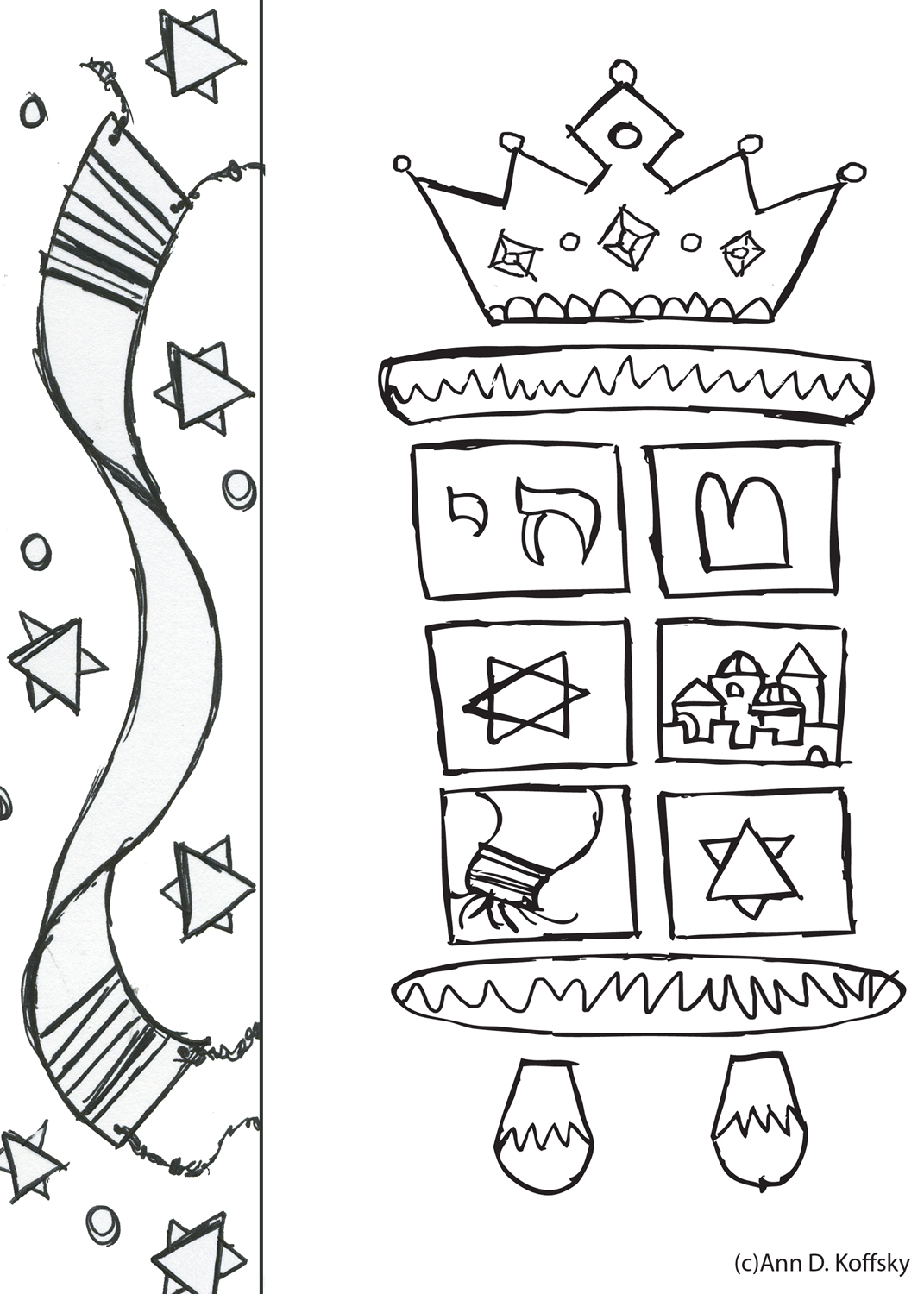 Uncategorized Torah Coloring Pages coloring pages torah tree