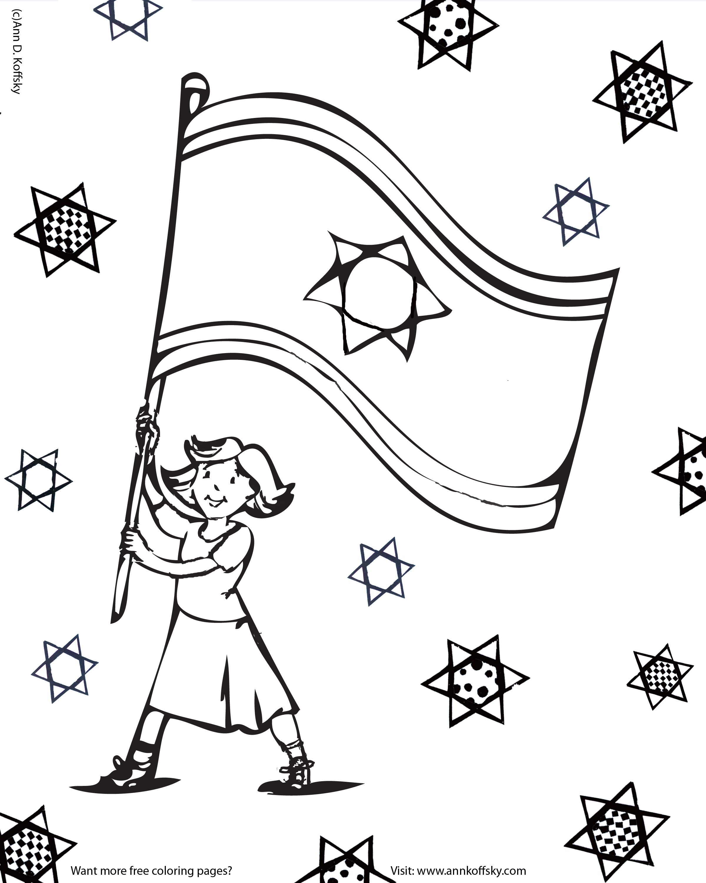 Yom ha atzmaut israel independence day for Flag of israel coloring page