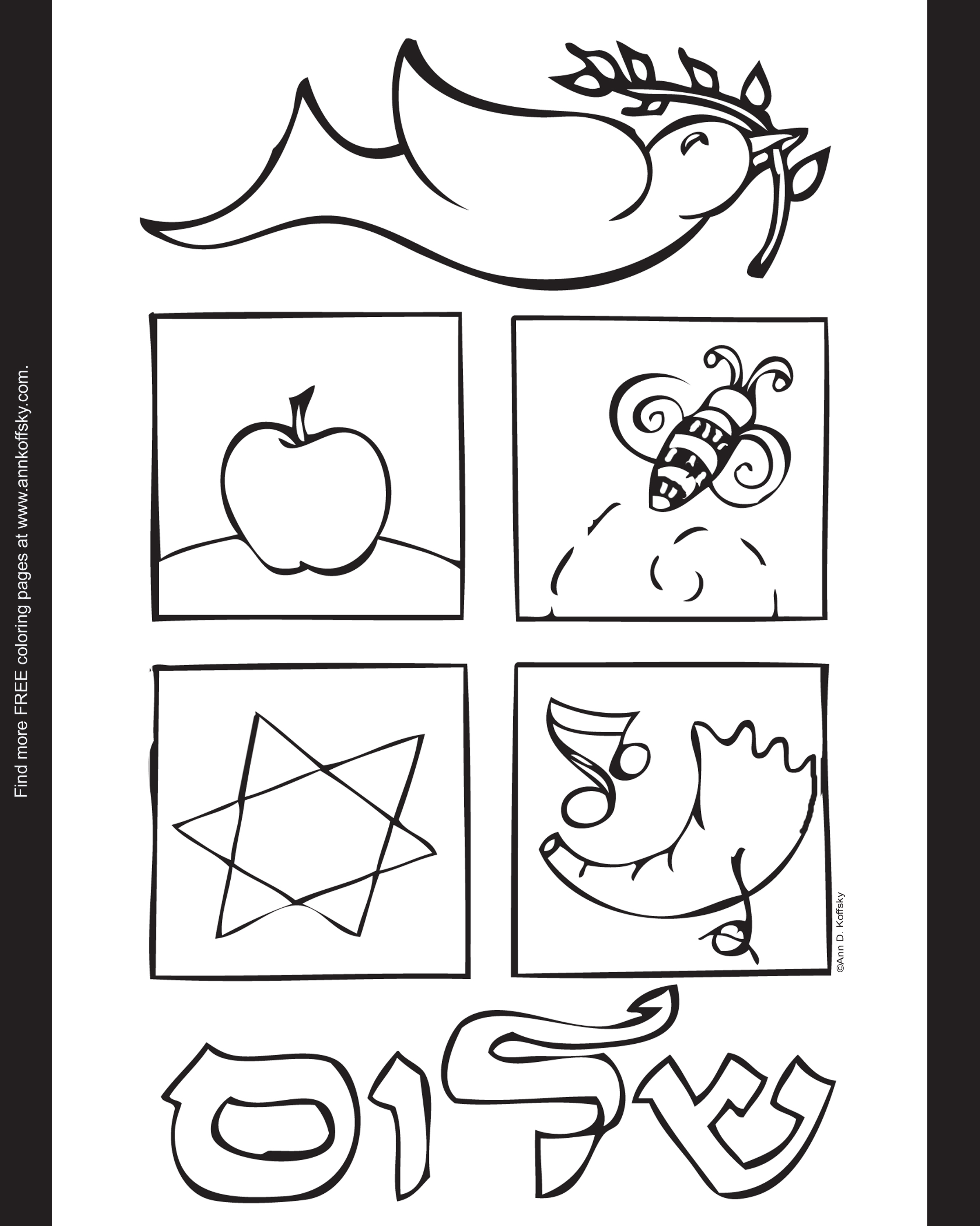 break out the apples and honey and print out the accompanying coloring page below