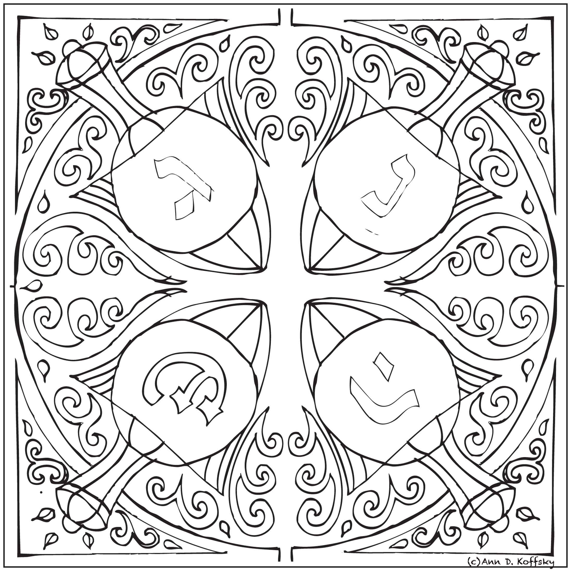 Hanukkah Coloring Pages Hanukkah Coloring Bonus