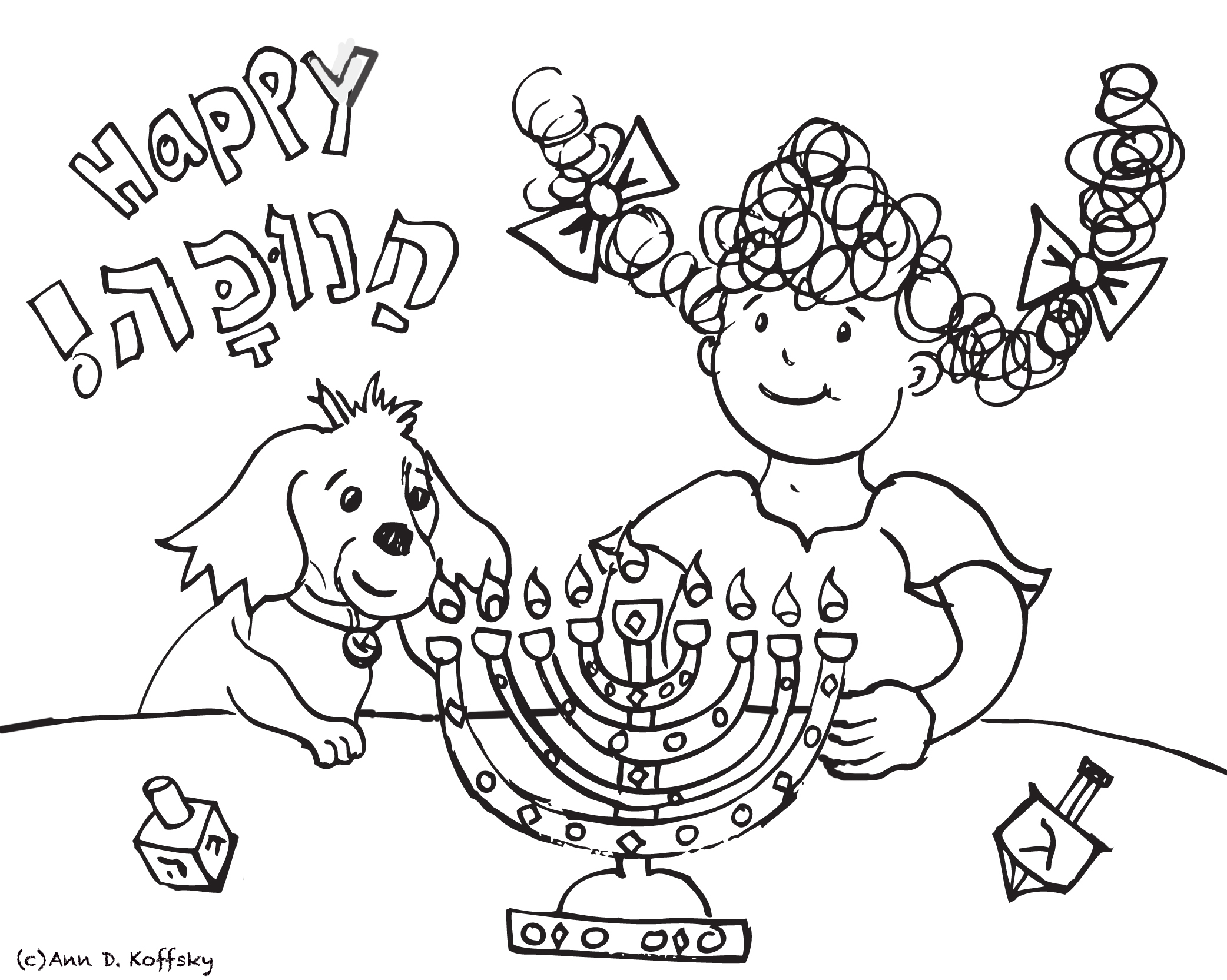 Hanukkah pages to color - Kayla Kugel Want To Wish You And The Kids You Know A Very Happy Hanukkah Just Click On The Image Below And Print
