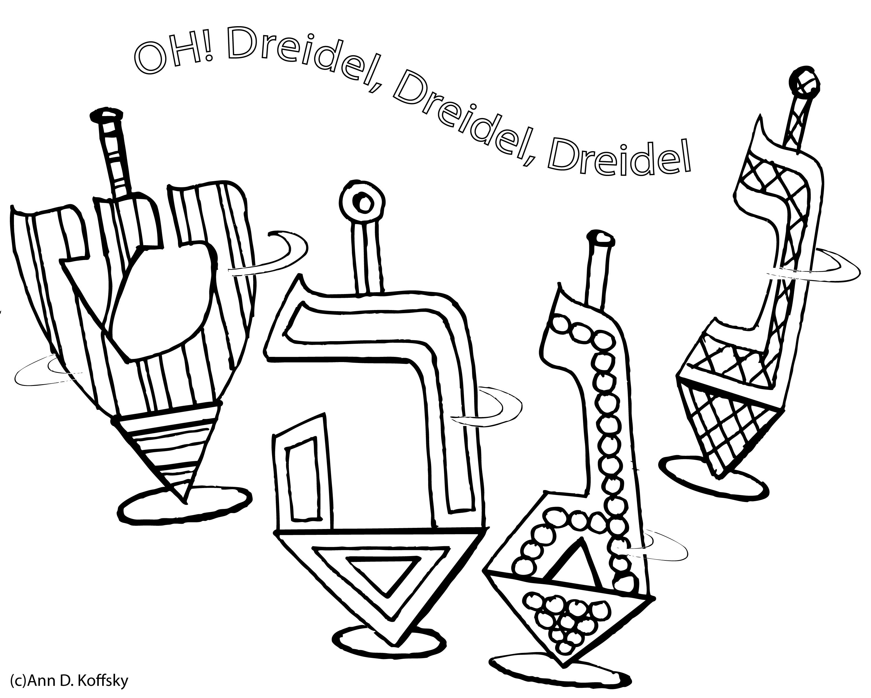 Blog-Hop + Coloring page= Hanukkah Fun!   Ann D. Koffsky